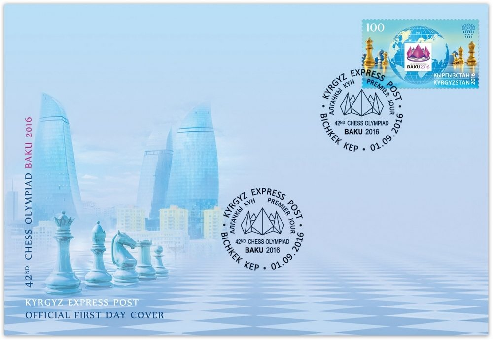 KEP: Baku Chess Olympiad 2016 First Day Cover