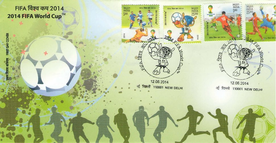 India: 2014 FIFA World Cup First Day Cover