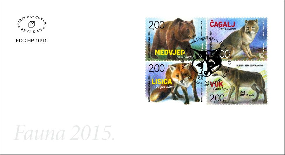 Croatian Fauna 2015 First Day Cover