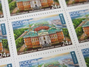 St Michael's Castle as one of the brightest Russian palaces. One beautiful EUROPA stamp introduced by Rusmarka