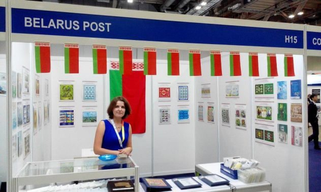 The first prize awarded to Belarusian philatelic items at the Singapore 2015 World Stamp Exhibition