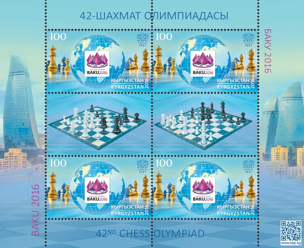 KEP: Baku Chess Olympiad 2016 Souvenir sheet
