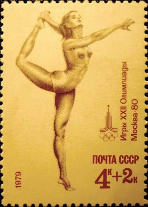 USSR: Moscow Olympic Games - beautiful female gymnast in a moment as she is making one of her gracious moves