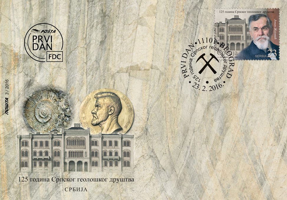 Serbia Post: Serbian Geological Society as the oldest scientific organization in the Balkans First Day Cover