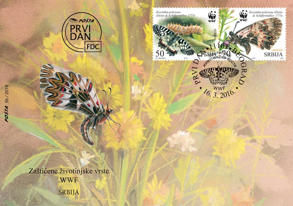 Serbia Post: Protected Animal Species – WWF First Day Cover