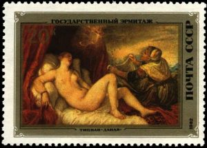 USSR Stamp: Titian - The Danae