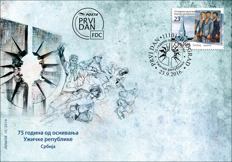 Serbian Post: The Republic of Užice celebrates 75 years since its establishment First Day Cover
