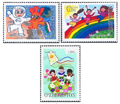 "#4.  ""My dream"" stamps"