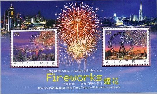 Austria–Hong Kong Joint Issue 2006 Fireworks interpreted in Swarovski Crystals MS