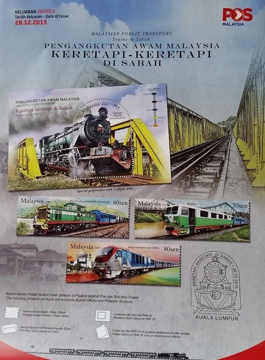Trains in Sabah… 4 new stamps depicting vintage Malaysian railway vehicles issued!