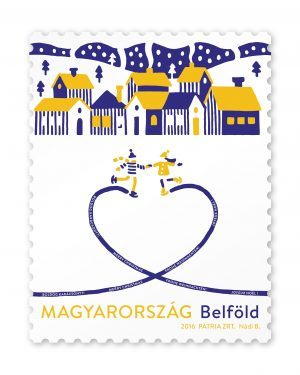 Top Extraordinary Stamps 2016: Sixth Place - Christmas 2016 by Magyar Posta