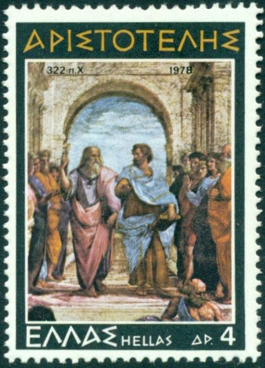 Raphael and Aristotle on stamp