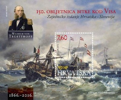 Croatia Post: The Battle of Lissa Souvenir Sheet