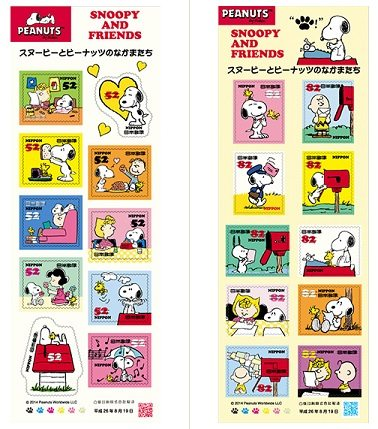#3. Snoopy stamps