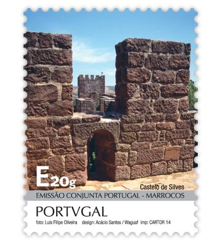 Castle of Silves stamp