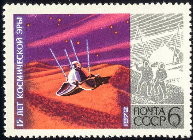 15th Anniversary of Cosmic Era Space stamp -USSR, 1972