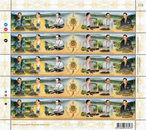 The 70th Anniversary Celebrations of His Majesty King Bhumibol Accession to the Throne Commemorative Stamp - Full Sheet of 5 stamps