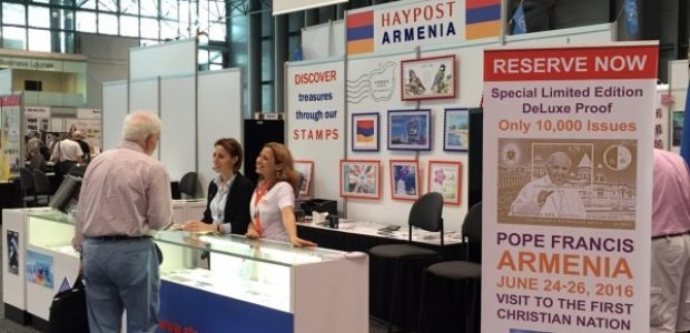 Armenian Stamps – Second Prize-Winner of the World Philately Competition. HayPost's success in New York-2016 world philately expo
