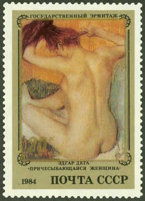 USSR Stamp: Edgar Degas - Woman Combing Her Hair