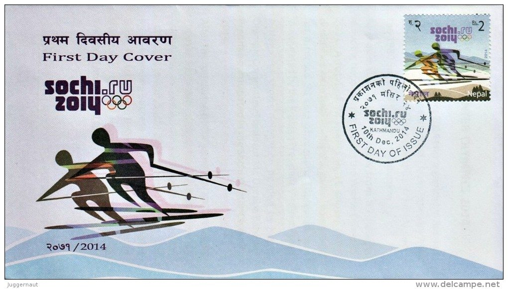 Nepal: Sochi Olympics 2014 First Day Cover