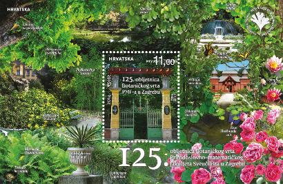 The souvenir sheet 125th Anniversary of the Botanical Garden of the Faculty of Science, University in Zagreb won the first prize