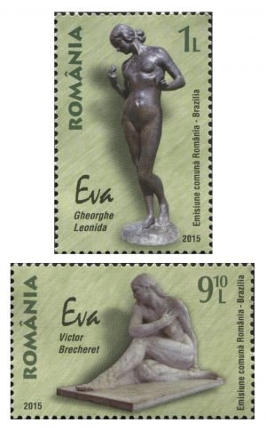 Romanian Post: two Eve sculptures