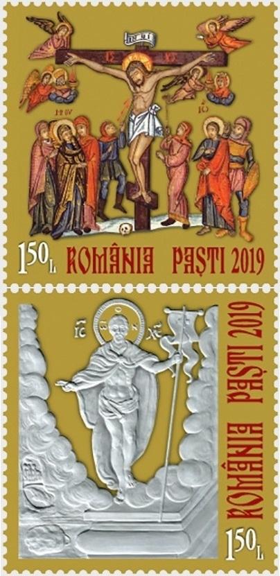 Romfilatelia celebrates Easter 2019 with two new stamps – World