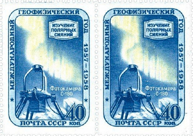 MOST VALUABLE RUSSIAN STAMPS – Discover The Worlds Most Valuable