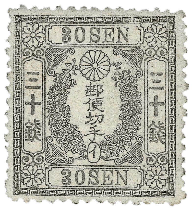 MOST VALUABLE JAPANESE STAMPS – Discover The Worlds Most Valuable