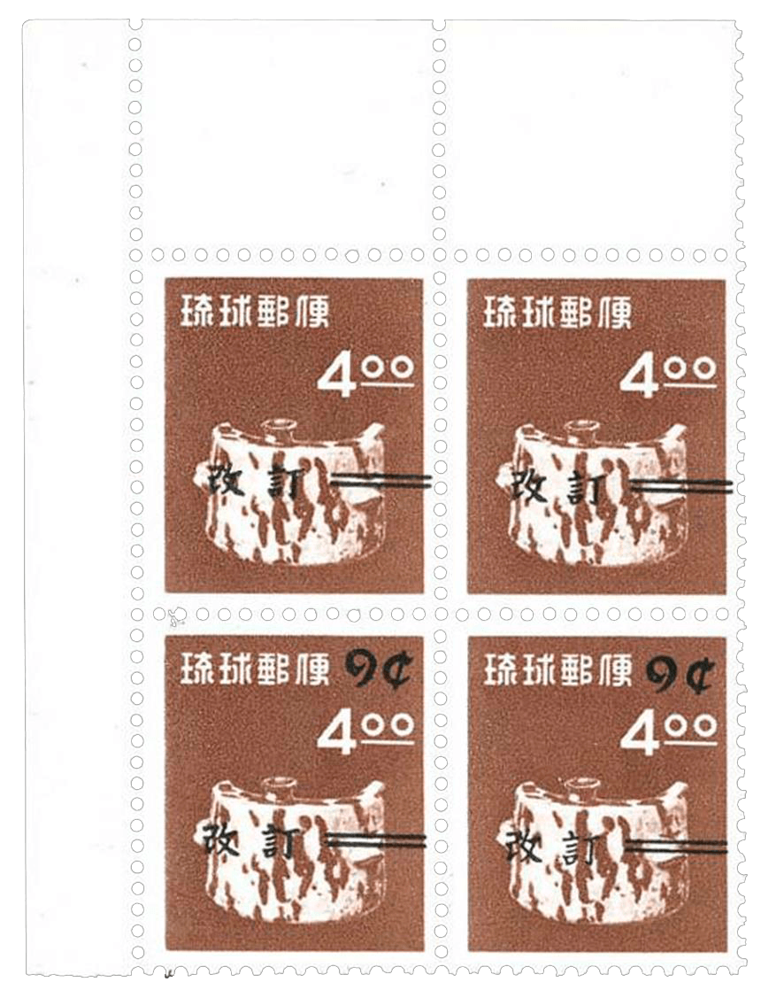 MOST VALUABLE JAPANESE STAMPS – Discover the world's most