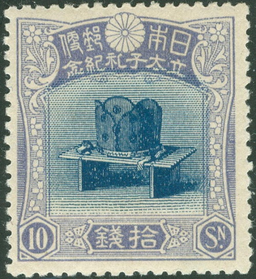 Most Valuable Japanese Stamps Discover The Worlds Most Valuable