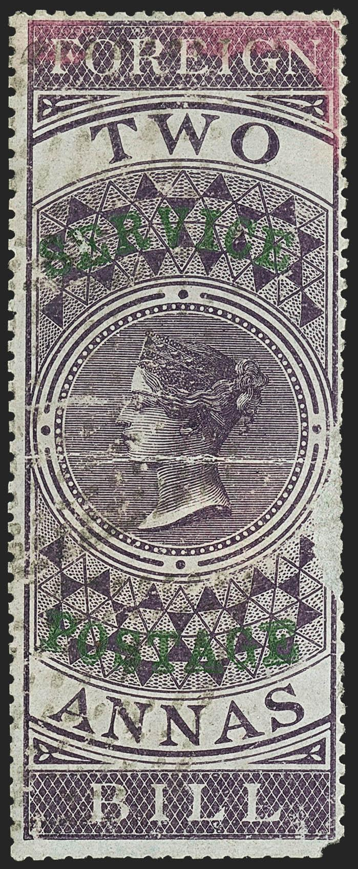 2a Violet Official Provisional, 1866 stamp