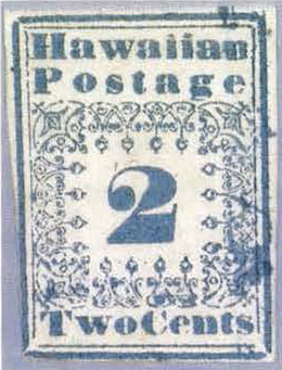 Hawaiian Missionaries 2-cent stamp, 1851 rare stamp