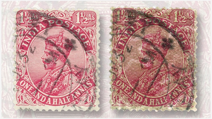 King George V definitive with a watermark, 1929 stamp