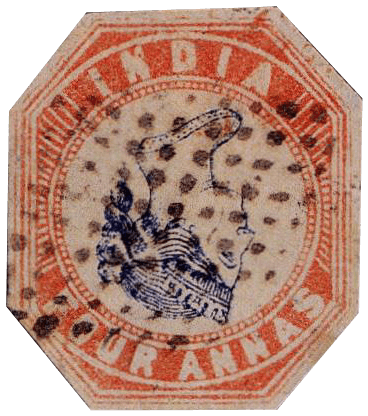 Rarest and most expensive Indian stamps list