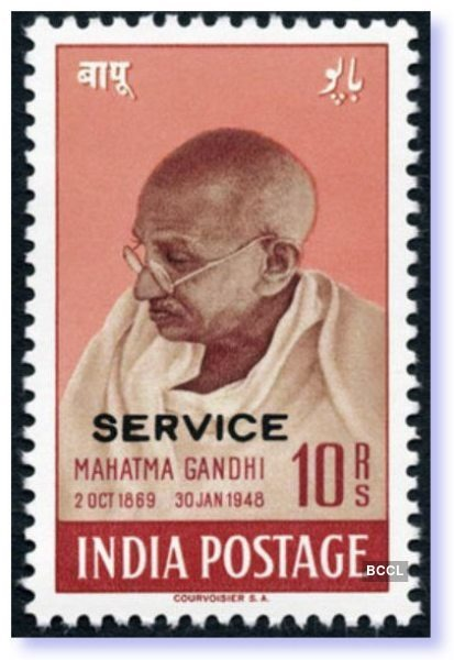 The 10 Rupees Gandhi Stamp