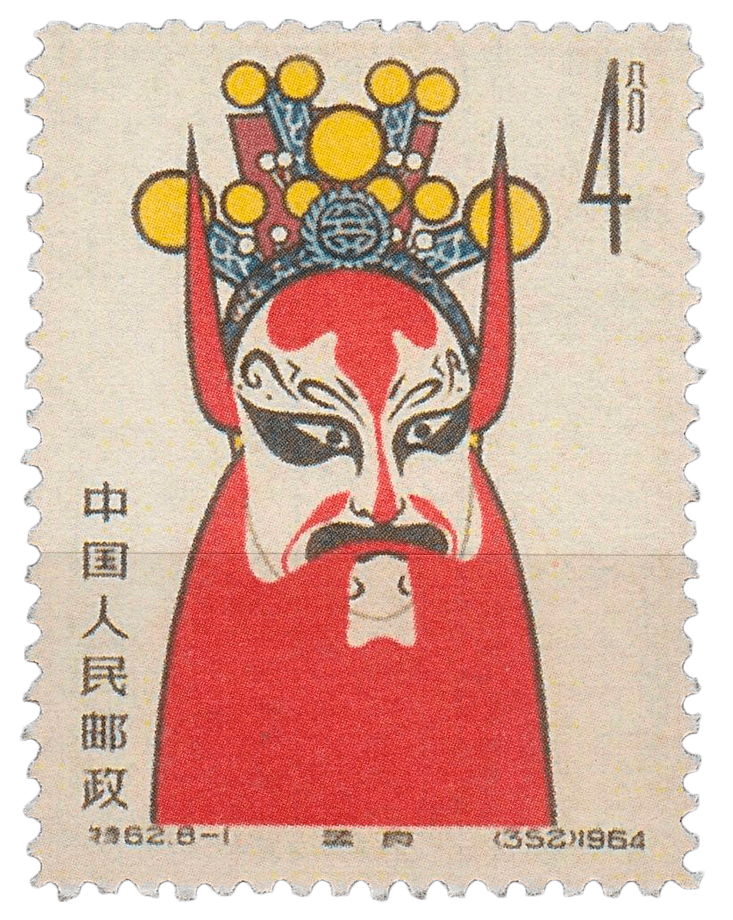 MOST VALUABLE CHINESE STAMPS – Discover the world's most