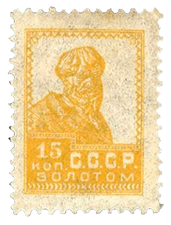 MOST VALUABLE RUSSIAN STAMPS – Discover the world's most