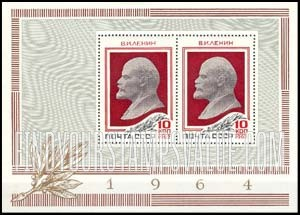 noia cccp 1917 1965 10k stamp value