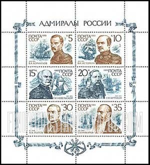 35 mapa stamp value