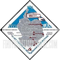 postal russia cccp 1966 stamp value